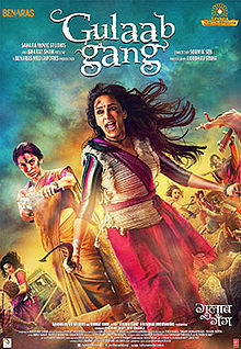 Gulaab Gang Movie Rewiew : 2.5 out of 5 Stars