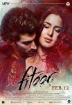 Fitoor Movie Review : 2.5 out of 5 Stars