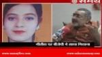 Nitish kumar should apologies for calling Ishrat jahan as 'Bihar's daughter'