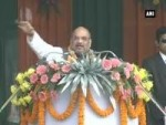 BJP president Amit Shah talks about Bodoland development in Assam